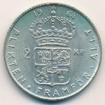 Швеция, 2 кроны (1964 г.)