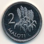 Лесото, 2 малоти (1998 г.)