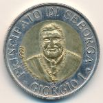 Себорга, 2 луиджино (1996 г.)
