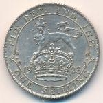 Великобритания, 1 шиллинг (1923 г.)