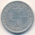 Гонконг, 10 центов (1897–1900 г.)