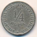 Португальская Индия, 1/4 рупии (1947 г.)