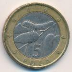 Ботсвана, 5 пул (2007 г.)