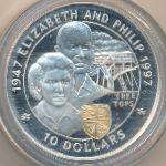 Фиджи, 10 долларов (1997 г.)