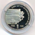 Болгария, 1 лев (1988 г.)