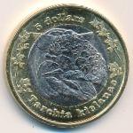 Родезия, 5 долларов (2018 г.)