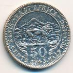 Восточная Африка, 50 центов (1937–1943 г.)