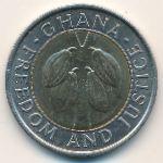 Гана, 100 седи (1991 г.)