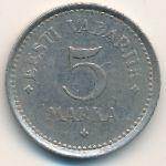 Эстония, 5 марок (1922 г.)