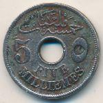 Египет, 5 милльем (1916–1917 г.)