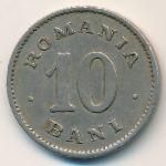 Румыния, 10 бани (1900 г.)