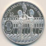 Ascension Island, 50 pence, 1996