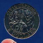 Сингапур, 5 долларов (1991 г.)