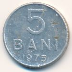 Румыния, 5 бани (1975 г.)