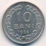 Румыния, 10 бани (1955–1956 г.)
