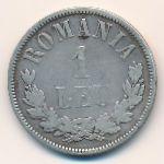 Румыния, 1 лей (1873 г.)