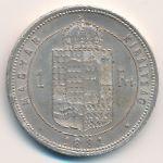 Венгрия, 1 форинт (1881 г.)