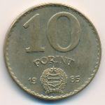 Венгрия, 10 форинтов (1985 г.)