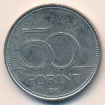 Венгрия, 50 форинтов (1997 г.)