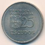 Португалия, 25 эскудо (1982 г.)