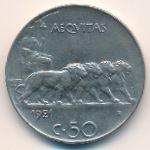 Италия, 50 чентезимо (1921 г.)
