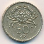 Исландия, 50 крон (1987 г.)