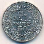 Ливан, 50 пиастров (1969 г.)