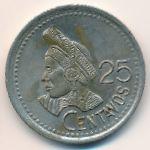 Гватемала, 25 сентаво (1995 г.)