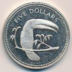 Белиз, 5 долларов (1974 г.)