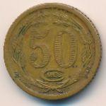 Джибути, 50 сентим (1921 г.)