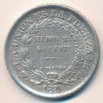 Боливия, 50 сентаво (1891 г.)