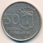 Экваториальная Гвинея, 50 песет (1969 г.)