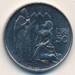 Сан-Марино, 50 лир (1972 г.)