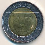 Сан-Марино, 500 лир (1996 г.)