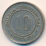 Перу, 10 сентаво (1879–1880 г.)