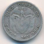 Колумбия, 10 сентаво (1911 г.)