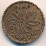 Канада, 1 цент (1940 г.)