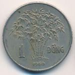 Вьетнам, 1 донг (1960 г.)