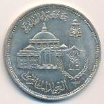 Египет, 5 фунтов (1983 г.)