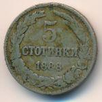 Болгария, 5 стотинок (1888 г.)