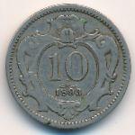 Австрия, 10 геллеров (1893 г.)