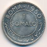 Сомали, 1 сомало (1950 г.)