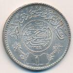 Саудовская Аравия, 1 риал (1935 г.)