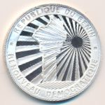 Бенин, 1000 франков КФА (1992 г.)