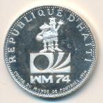 Гаити, 25 гурдов (1973 г.)