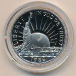 США, 1/2 доллара (1986 г.)