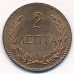 Крит, 2 лепты (1900 г.)