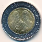 Ватикан, 500 лир (1988 г.)