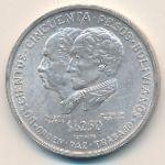 Боливия, 250 песо боливиано (1975 г.)
