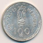 Новые Гебриды, 100 франков (1966 г.)